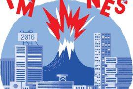 De nouveaux talents à découvrir au festival I'm From Rennes