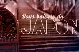 Bons baisers du Japon