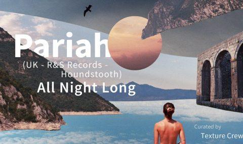 Nuit Texture revient en force à l'Antipode MJC avec Pariah comme invité !