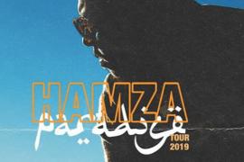 Hamza nous emmène dans son « Paradise »